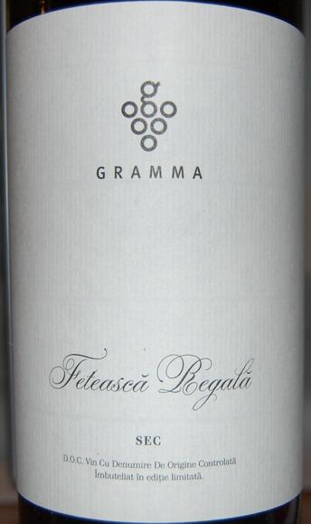 Gramma Feteasca Regala Front