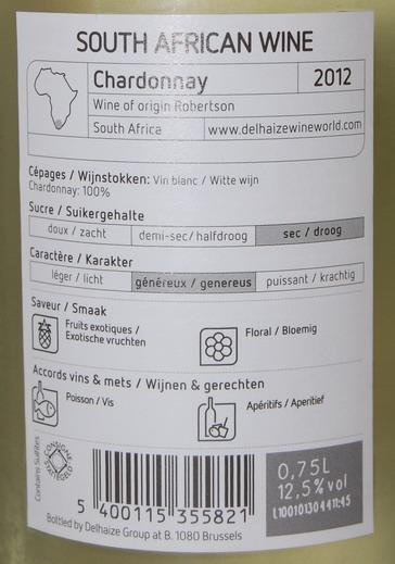 Chardonnay Mega 2