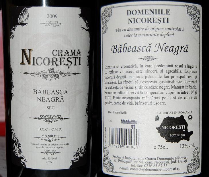 Babeasca Neagra Crama Nicoresti 2