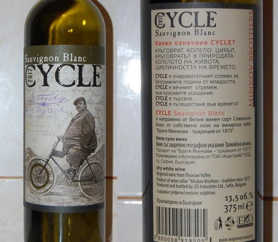 Minkov Brothers Sauvignon Blanc Cycle