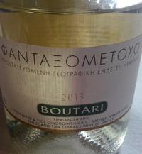 Boutari Fantaxomechoto