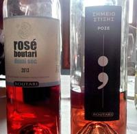 Boutari Rose
