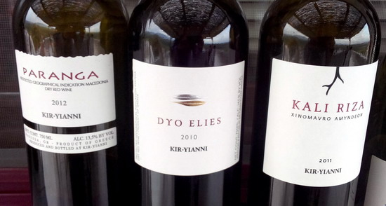 Wines Kir Yianni 2