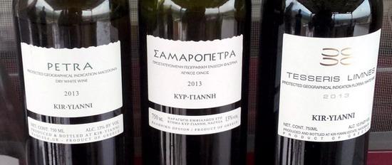 Wines Kir Yianni