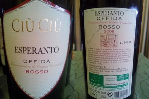 Ciu Ciu Esperanto 2008